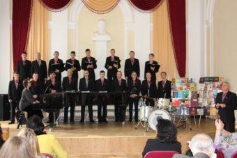 Відкриває святковий захід народний чоловічий камерний хор «Боян Дрогобицький»