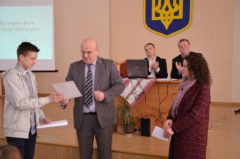 Перше місце в учня Дрогобицького педагогічного ліцею Віталія Кіндратіва