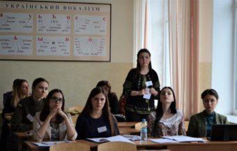 Захист студентської наукової роботи Соломії Баранської