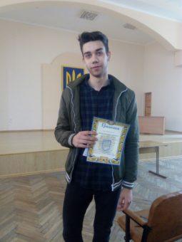Брижко Володимир