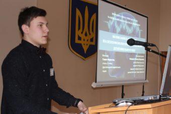 Мирослав Сирко