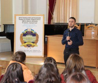 Тарас Тополя відповідає на питання студентів