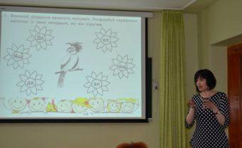 Тетяна Петрик презентує проект «Інтелект України»