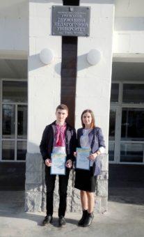 Учасники ІІ туру Всеукраїнської студентської олімпіади Криштанович Марія (2 місце) та Бакаєвич Ігор (5 місце)