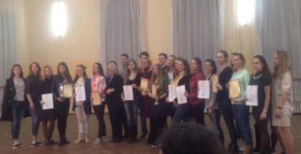 Учасники студентської олімпіади зі спеціалності «Хореографія»