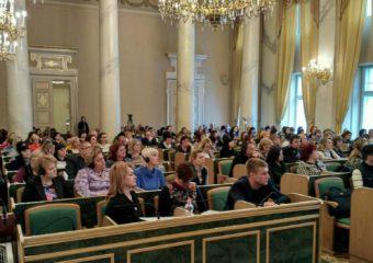 Учасники конференції у залі Львівської обласної ради