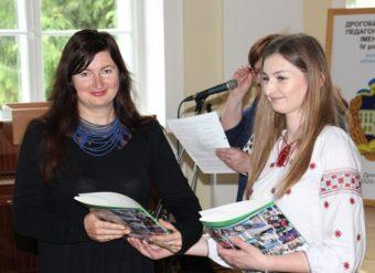 Член журі доцент Мирослава Іванишин отримує подарунок від організаторів конкурсу читців поезії Івана Франка