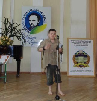 Декламує поезію Івана Франка учасник вікової групи 3 – 6 класи