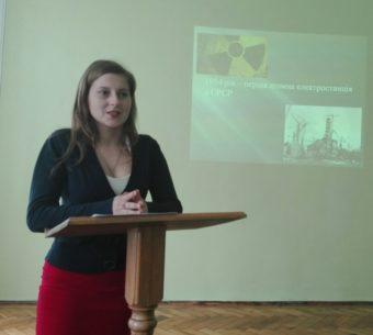 Доповідь «Герої Чорнобильського лиха» презентує Тетяна Особа