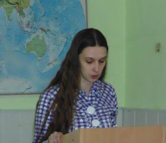 Доповідь студентки Марини Бондарюк