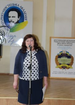 Модератор конкурсу доцент Марія Стецик