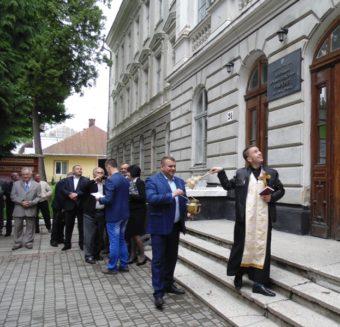Освячення погрудь Великих Українців