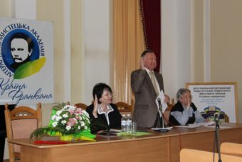 Президія Конференції трудового колективу