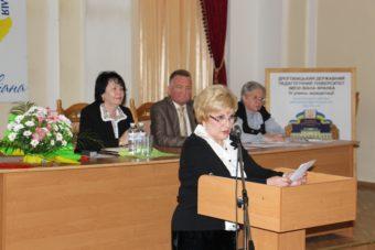 Проект Колективного договору представляє голова профкому працівників доцент Олена Куцик