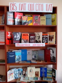 Виставка видань діаспорної літератури з Австралії