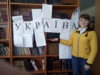 Юлія Чухрай iз презентацieю фрагменту виховного проекту