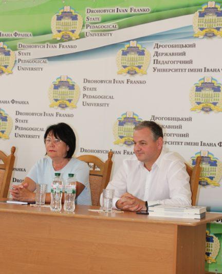 Президія (зліва направо): ректор професор Надія Скотна та директор Міжнародного фонду Івана Франка Ігор Курус