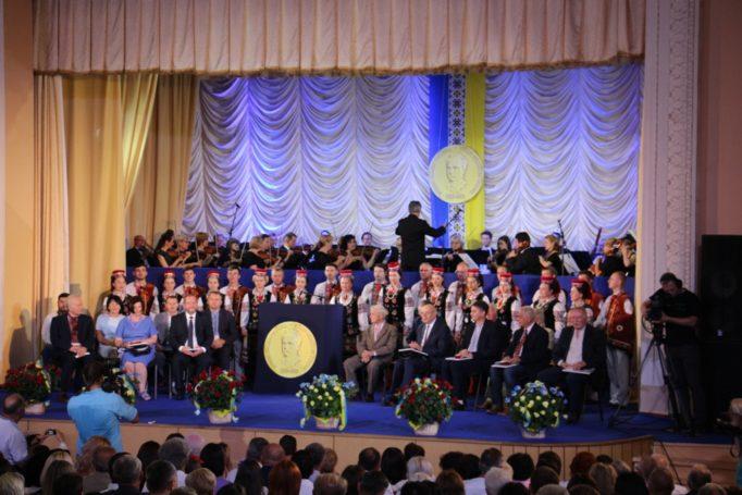 Відкриття урочистої церемонії нагородження лауреатів Міжнародної премії імені Івана Франка 2017 року.