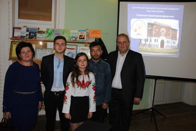 Презентація соціально-гуманітарного факультету