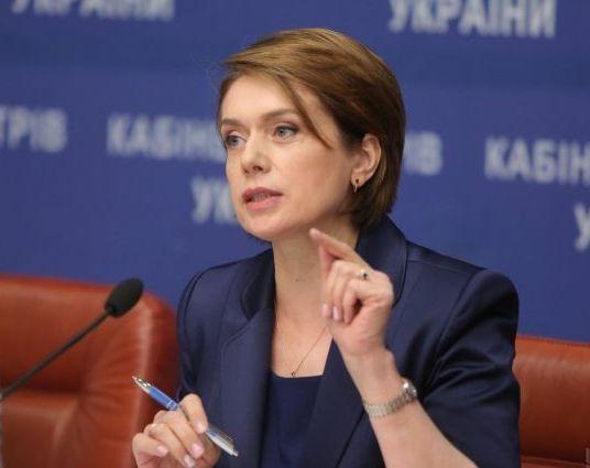 Міністр освіти і науки України Лілія Гриневич