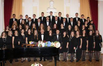 Народна хорова капела «Gaudeamus»