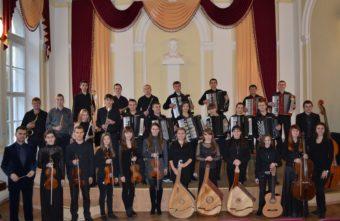 Народний оркестр народних інструментів