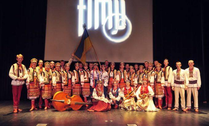 Народний вокально-хореографічний ансамбль «Пролісок»