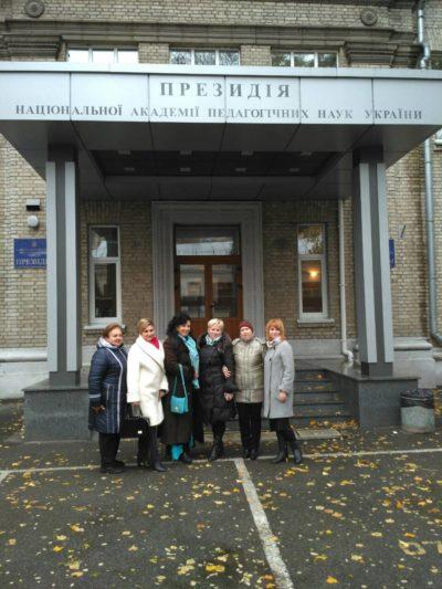 У день ювілею Національна академія педагогічних наук України приймає учасників конференції