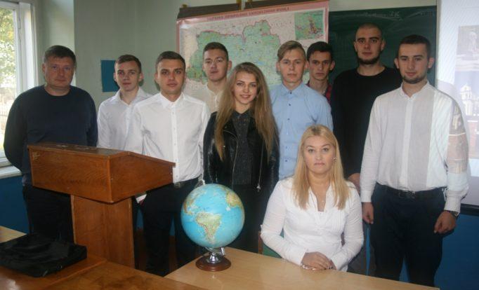 Учасники заходу