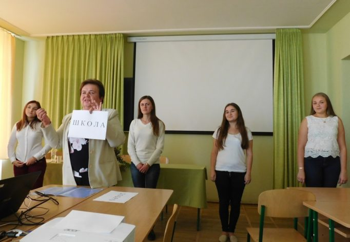 Майстер-клас з організації і методики здоров'язбережувальної діяльності молодших школярів презентує доцент Людмила Романенко