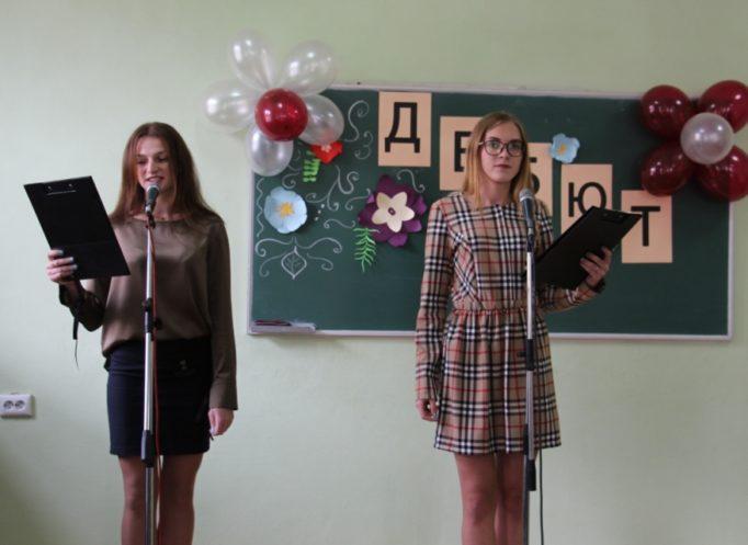 Ведучі свята Катерина Комарницька і Соломія Кицун ( група УА-22б)
