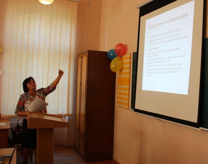 Презентація освітніх стратегічних ліній розвитку дитини