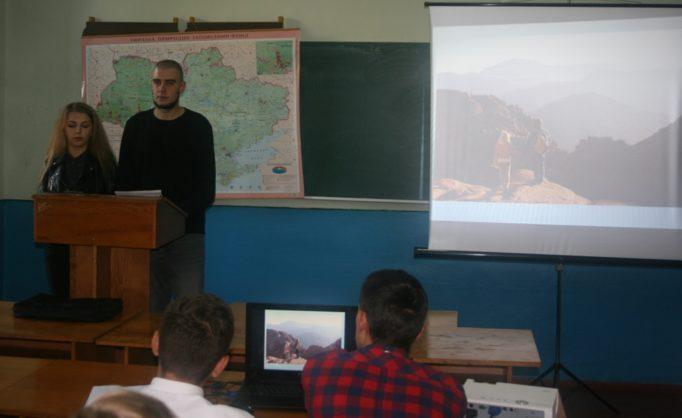 Студентська доповідь про туристичний Дрогобич