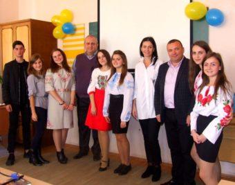 Свято захисника України