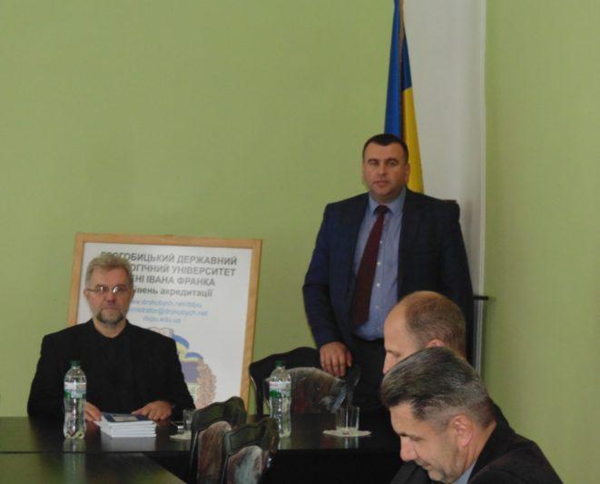 Учасників заходу вітає проректор з науково-педагогічної роботи доцент Юрій Вовк
