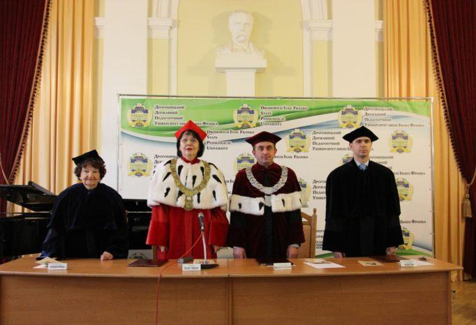Президія урочистої вченої ради