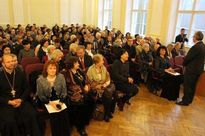 Відкриття авторського концерту заслуженого діяча мистецтв України Богдани Фільц