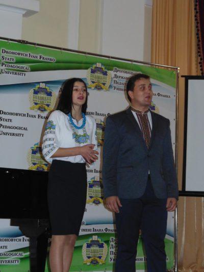 Музичне вітання студентів Володимира Осташа та Марії Чурій