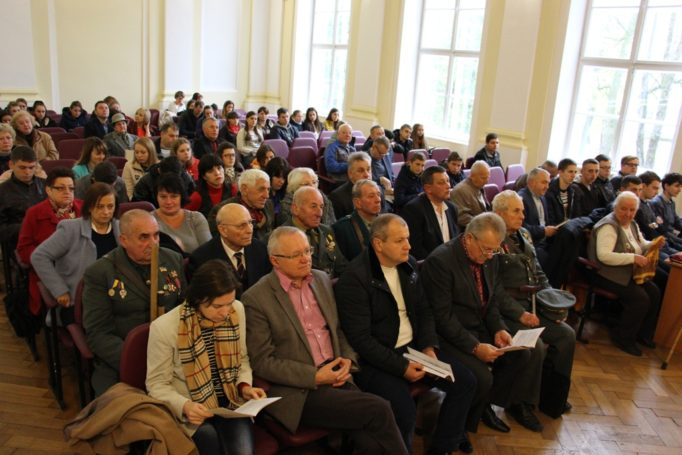Учасники та гості конференції