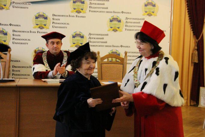 Вручення диплома Почесного доктора Дрогобицького державного педагогічного університету імені Івана Франка