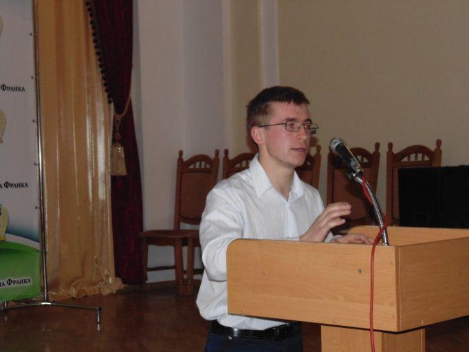 Презентація студента Івана Собіля