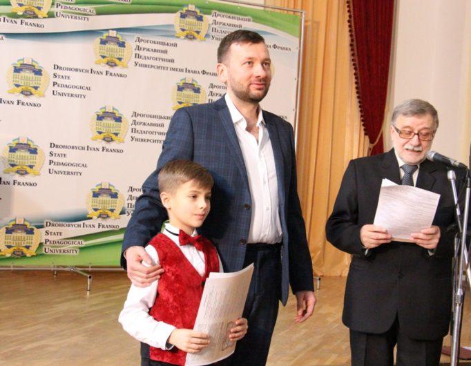 Нагородження наймолодших учасників конкурсу