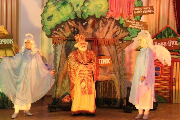 Св. Миколай та Янголи вітають дітей