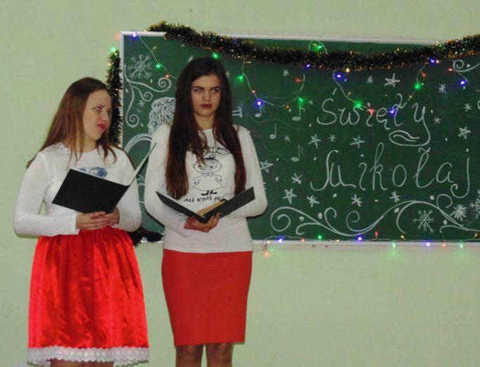 Ведучі - студентки групи УП-46Б Іванна Полоцька та Ганна Калинич