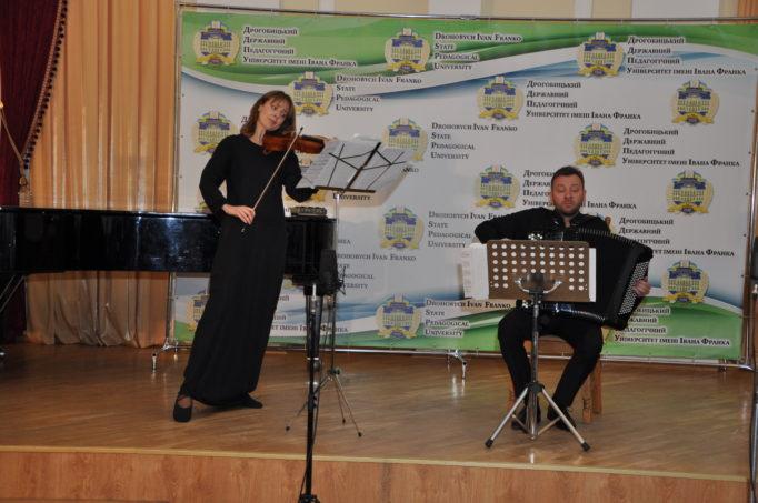 Музичний дарунок у виконанні Мирослави Которович та Ігоря Саєнко