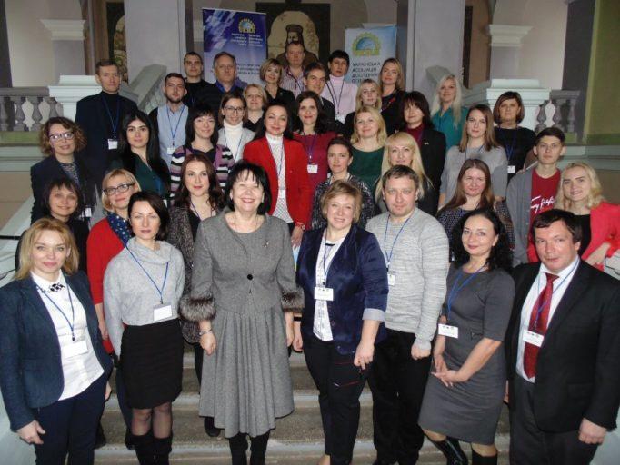 Учасники І Зимової школи