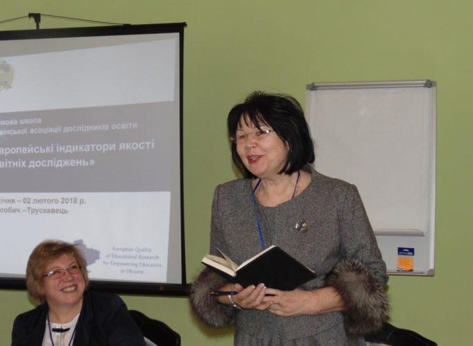 Вітальне слово учасникам виголошує ректор професор Надія Скотна