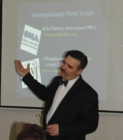 Лекцію читає професор Юрій Волошин