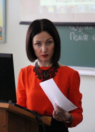 Спікер наукового заходу доцент Вікторія Полюга