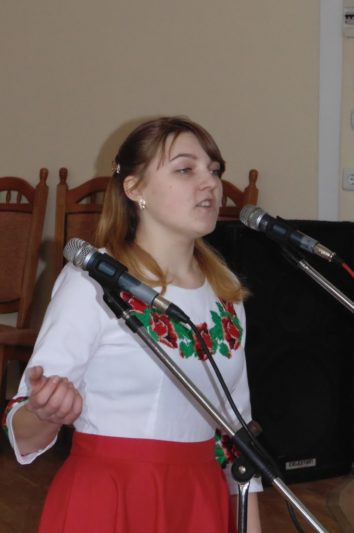 Юлія Чухрай